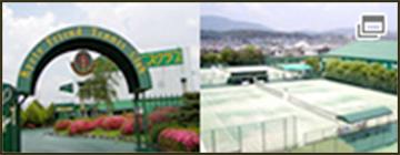 京都フレンドテニスクラブ 店舗写真