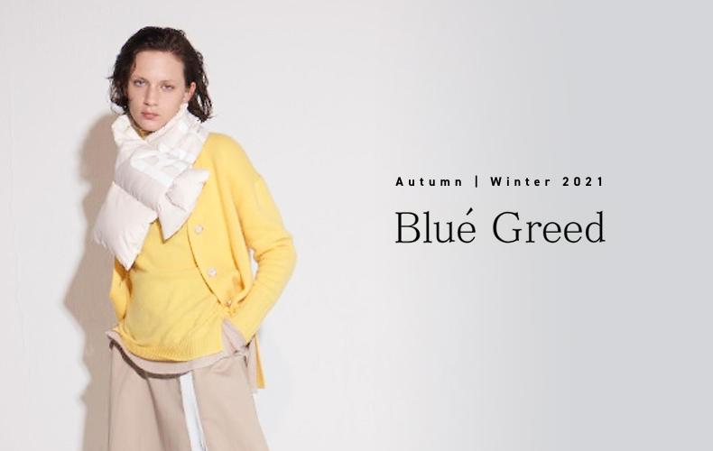 Blué Greed